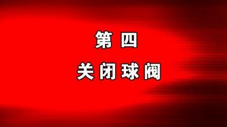连云港市大力水下工程有限公司视频宣传