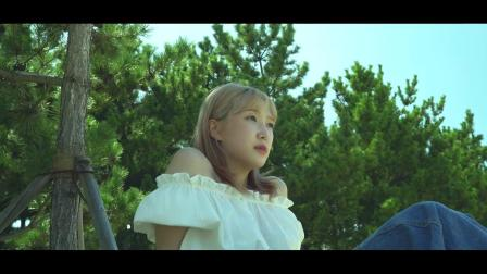 [MV] NUNKUNNARA(눈큰나라) - Dear friend(feat.Sirin)(Short ver.)
