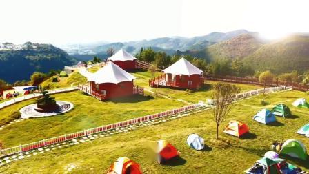 贵阳周边最适合露营的地方,是时候安排周末的旅行了