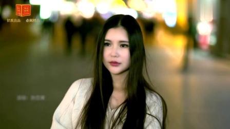 孙艺琪歌曲《最远的你是我最近的爱》