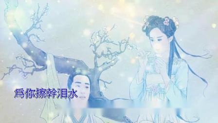 孙艺琪《梦中的呼唤》
