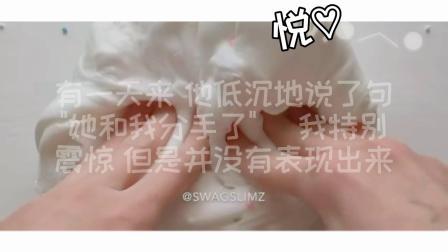 悦悦♡我的小故事⑨初恋篇⒏★简约风七彩泡沫球混粘土
