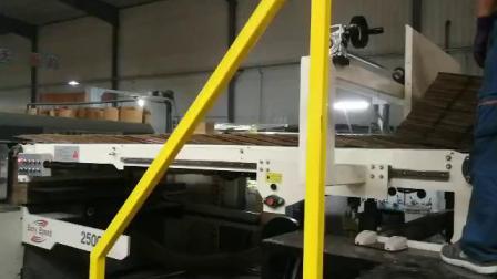 昌腾全液压上纸机_纸板上料机_东北工厂开机