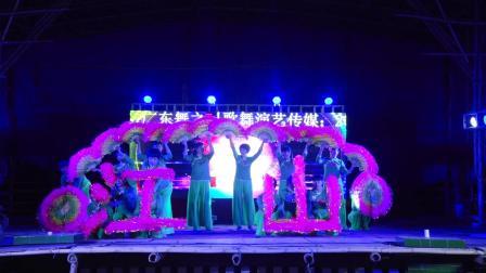 镇东舞蹈队《中国美》2019沙院镇化州仔村公庙进神周年吉庆 文艺晚会