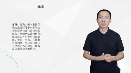 达内教育集团-网络营销培训课程介绍(四)