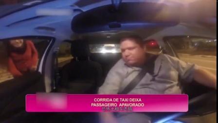 国外搞笑坐出租车半夜三更遇到怪物,心脏不好的估计直接挂了
