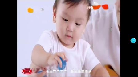 三元爱力优广告(河北卫视)