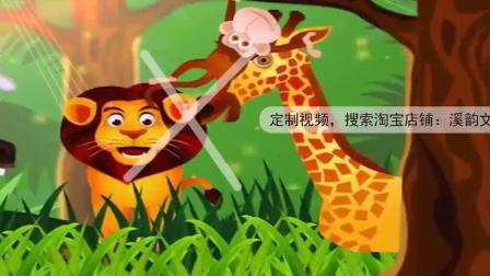《龟兔赛跑》儿童歌曲配乐LED舞台背景视频