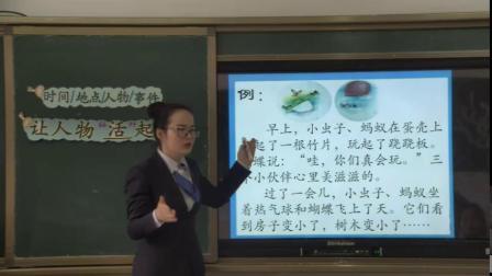 新体系 西安电子科技大学附属小学悦美分校田升二年级语文园地四中看图写话