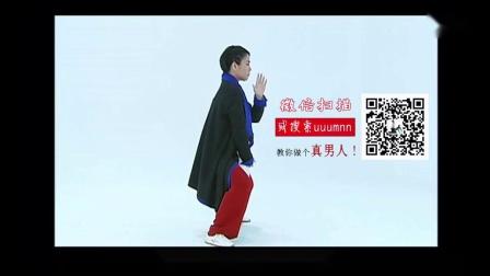 24式简化太极拳__罗子真太极拳教学视频_高清