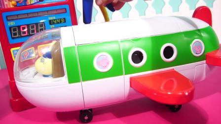 小猪佩奇的汽车要来加油啦