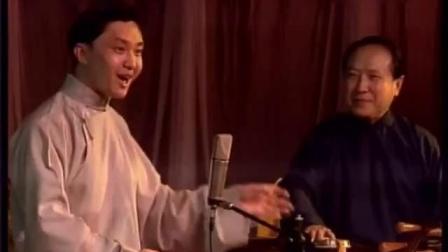 程功书苑:走过半个世纪-曲艺庆贺演出专场(3)_标清