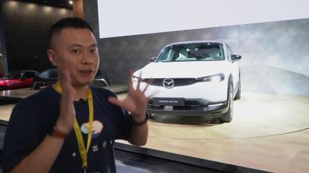 新出行在现场丨吴颖东京车展现场体验马自达MX-30-新出行视频