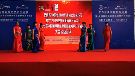 长安艺术团参加2019年北京国际新能源和智能网联汽车展览会表演《白茶仙子》