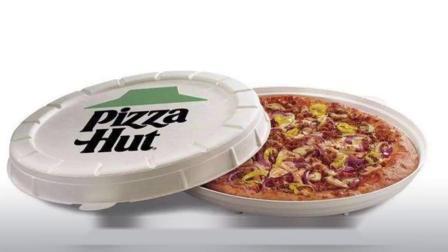 必胜客人造肉披萨开卖 以植物蛋白为原料 定价是10美元