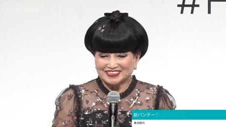 "有村架純&今田美桜がイベント共演!""美髪"" 」新商品発表会"