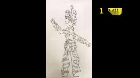 【配套课件教案】人美版美术四上皮影人物制作示范