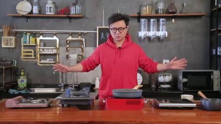 电磁炉和电陶炉哪个好?燃气灶和卡式炉有何区别?炒菜该用哪种炉子?