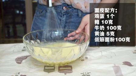 芒果千层盒子(低卡酸奶版),吃了不怕胖的甜点,试试看吧。