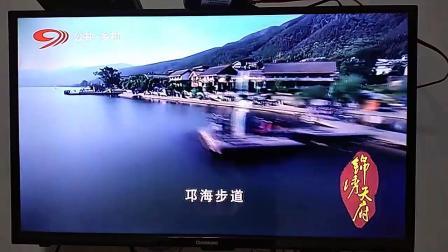 四川公共频道换标四川公共乡村频道的全过程(2019年5月1日)