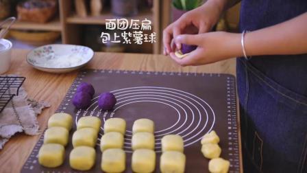 这次做个用平底锅就能轻松搞定的仙豆糕~薄薄的外皮包裹着厚厚的紫薯,关键里面还带芝士  简直太诱惑了