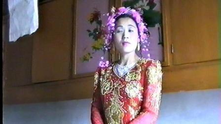 吕建海周红梅婚礼1997年4月28农历三月二十