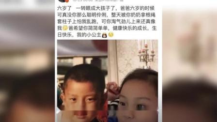 贾乃亮发文为女儿甜馨庆生,却暴露了和李小璐的感情关系
