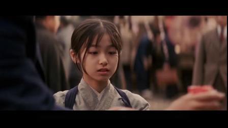 【虹色蝶々】艺伎回忆录----端的是风情万种,绝代风华。 - 1.艺伎最终版(Av70948650,P1)