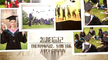 毕业季同学回忆录电子相册视频AE模板_1