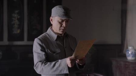 一马三司令 精彩看点第4版:前方传来马晓云牺牲的消息,杨司令心情难以平复
