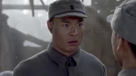 一马三司令 精彩看点第3版:马晓云拿下鬼子炮楼困难重重,佳恩替他出谋划策