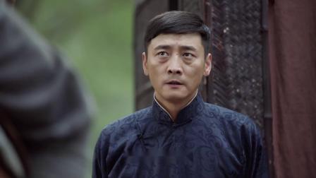 一马三司令 精彩看点第1版:赵宝善马车被拦,马晓云下令放行有目的
