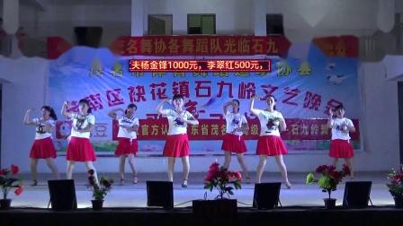 上河林舞队《女人是世界上最美丽的花》石九岭广场舞联欢晚会2019.10.23