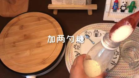 吃不完的饺子皮不要扔,教你如何做出超好吃的千层蛋糕