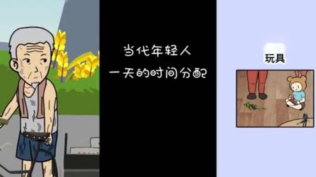 趣味脑洞动画,爷爷好心拉大妈去城里被嫌弃,屁登好心帮爷爷推车