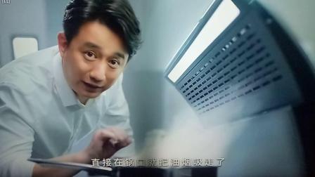 黄磊火星人集成灶 15秒广告 天猫