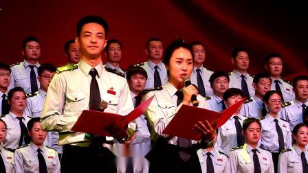 国家税务总局桓仁满族自治县税务局庆祝中华人民共和国成立70周年大合唱