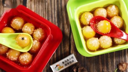 食为先:港式甜品难不难做?有哪些类型?广州哪里能学?