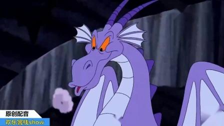 搞笑猫和老鼠方言配音汤姆使用火攻打败飞龙,杰瑞吓得逃跑了