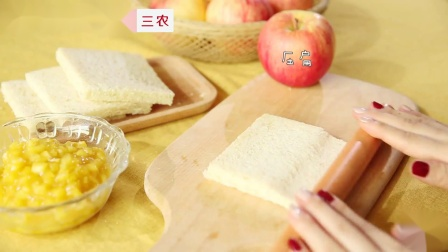 """节气小厨丨霜降时把苹果变成""""派"""" 来点甜头好别秋"""