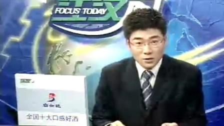 2005年荆州电视台报道-沃思君罗述智老师