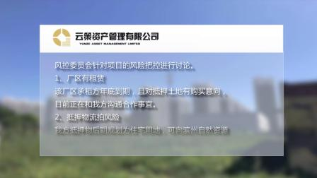 20191024云策中大牧业项目修改