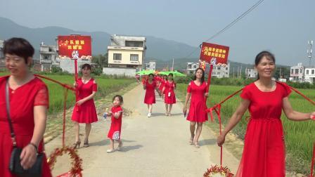 2019年庆国庆影重阳象州县中平镇梧桐村姐妹回娘家感恩活动