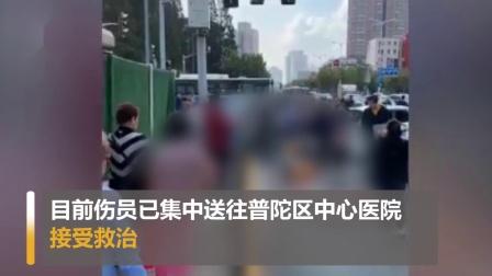 上海发生严重交通事故造成2死12伤 目击者:肇事车撞击声如爆炸