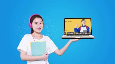 简单学习网中学互动精品课,介绍视频~