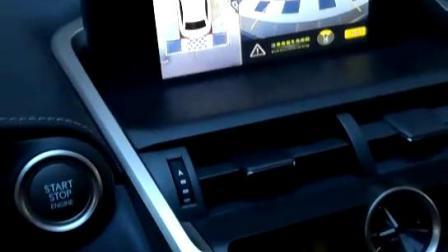 雷克萨斯nx200加装悍旗360度全景行车记录仪