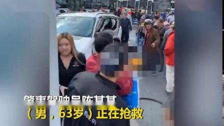 上海普陀交通事故目击者:正玩手机走路,一辆车飞过来,传来尖叫