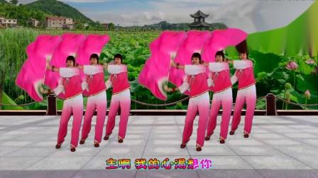稳步向前广场舞《静夜思》原创视频 扇子舞蹈