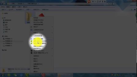 4.文件和文件夹的管理
