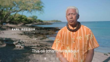 夏威夷大岛旅行 – 文化篇